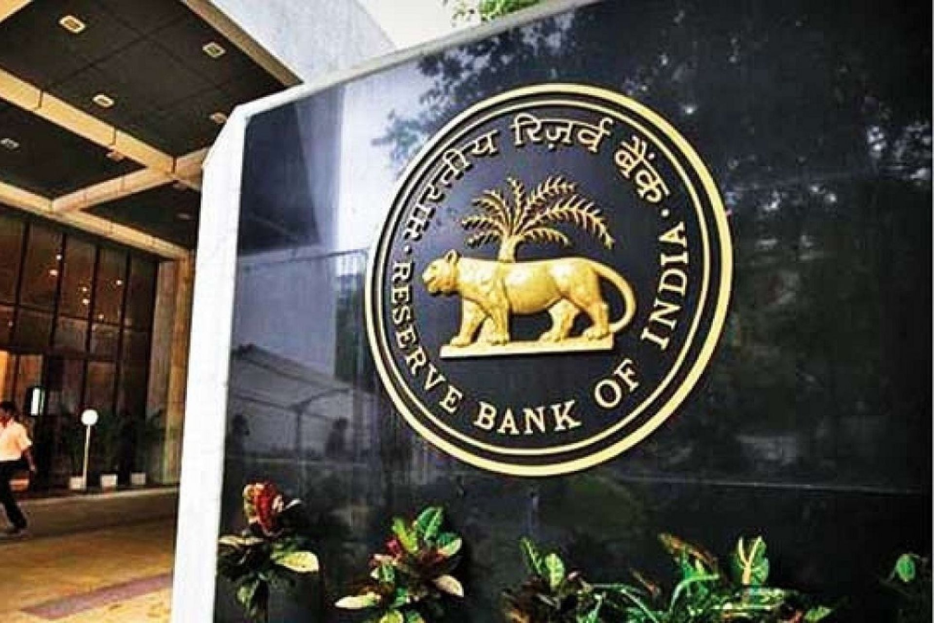 The Reserve Bank of India is developing Digital Currency