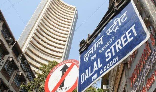 dalal street largest stock exchange
