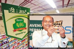 DMart (Avenue Supermarts) Owner RK Damani
