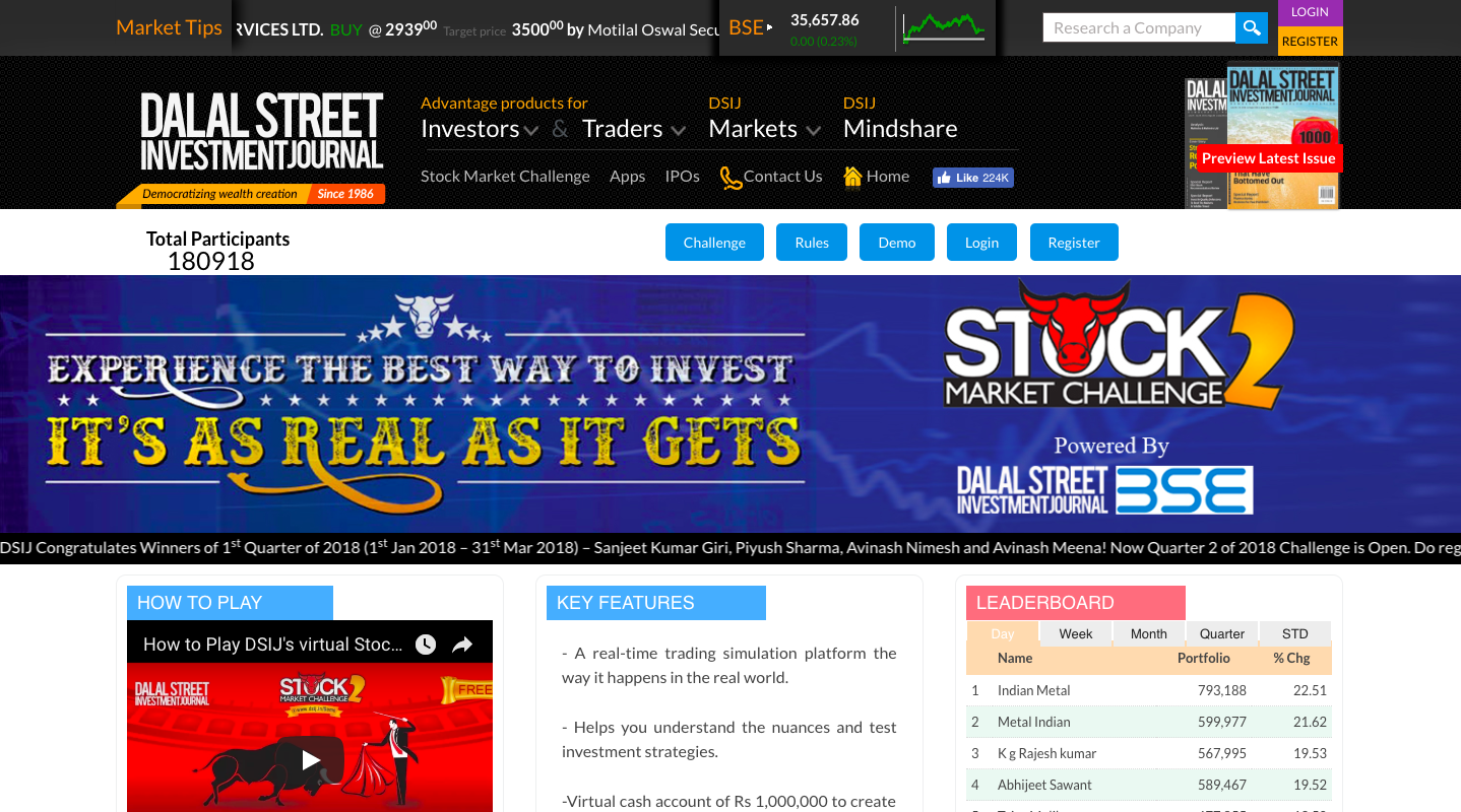 DSIJ Virtual Stock Trading in India
