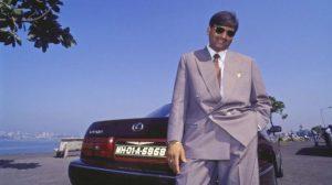 Harshad Mehta cars