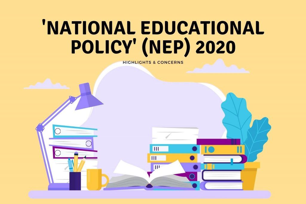'National Educational Policy' (NEP) 2020 cover
