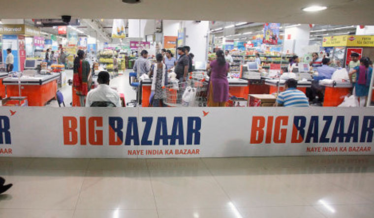 future group big bazaar