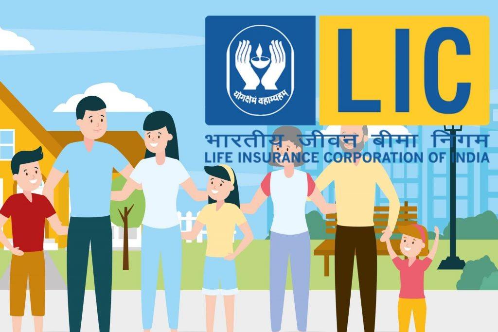 LIC IPO 2020 - Are You Ready? | Expected IPO Dates & Details cover