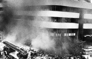Mumbai Blasts - BSE targeted