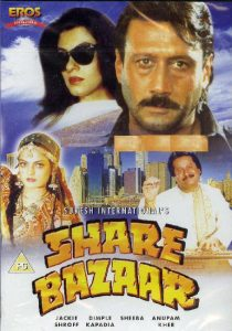 Share Bazaar movie poster | Bollywood Movies on the Stock Market