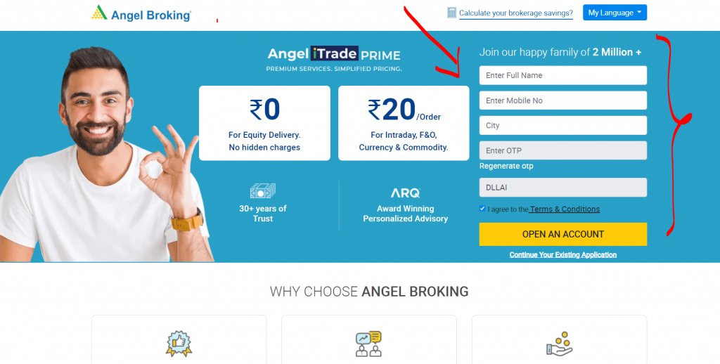 How-to-Open-Demat-Account-at-Angel-Broking-step-1