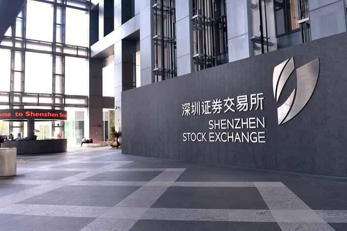 shenzhen largest stock exchange